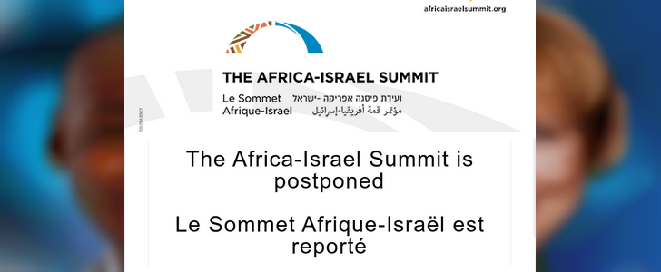 Frontpage-banner-1-Africa-Israel-Summit